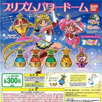 Official Items - Sailor Moon