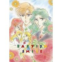 Doujinshi - Manga&Novel - Sailor Moon (BABYISH SMILE) / Baby bear