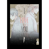 Doujinshi - Hetalia / France x Japan (I LOVE YOU) / 167bit