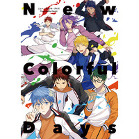Doujinshi - Kuroko's Basketball (New Colorful Days) / Osushi