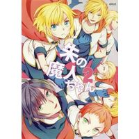 Doujinshi - Final Fantasy / All Characters (Final Fantasy ...