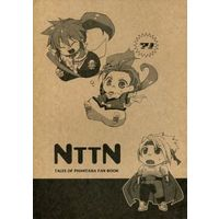 Doujinshi - Tales of Phantasia / Arche Klaine & Mint Adnade (NTTN) / ORANGE CLUB