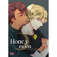 [Boys Love (Yaoi) : R18] Doujinshi - TIGER & BUNNY / Kotetsu x Barnaby (Honey moon) / PINK POWER