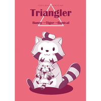 Doujinshi - Novel - TIGER & BUNNY / Barnaby x Kotetsu (Triangler) / LILIENTAL