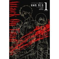 Illustration book - Shingeki no Kyojin