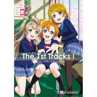 Doujinshi - Illustration book - Love Live (The 1st Tracks !) / Unstoppable+