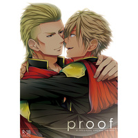 [Boys Love (Yaoi) : R18] Doujinshi - Final Fantasy Series / King (Type-0) x number9 (proof) / Hyd*Rangea