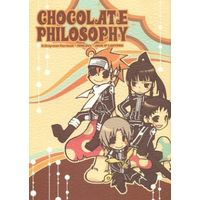 Doujinshi - D.Gray-man / Allen Walker x Lavi (CHOCOLATE PHILOSOPHY) / JACK O'LANTERN