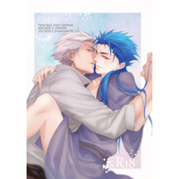 [Boys Love (Yaoi) : R18] Doujinshi - Fate/hollow ataraxia / Archer (Fate/stay night) x Lancer (Fate/stay night) (Happiness) / ASH