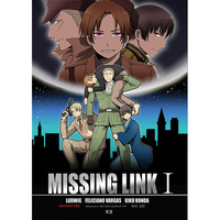 Doujinshi - Hetalia / Germany x Italy (MISSING LINK 1) / 炉路