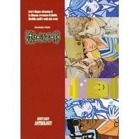 Doujinshi - Anthology - All Series (Jojo) / All Characters (JoJo) (レボリューションワールド) / Virginia Room