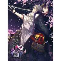 Doujinshi - Illustration book - Anthology - Touken Ranbu / All Characters (剣舞絢爛) / Seikeidoujin
