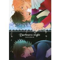[Boys Love (Yaoi) : R18] Doujinshi - Novel - TIGER & BUNNY / Barnaby x Kotetsu (Darkness night 真夜中は別の顔) / Liliental