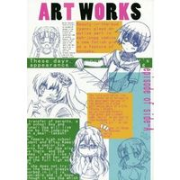 Doujinshi - ART WORKS episode of side-A / イナズマプロ