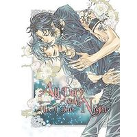 [Boys Love (Yaoi) : R18] Doujinshi - Novel - DRAMAtical Murder / Ren x Aoba (All Day And All Of The Night) / コーポ阿佐ヶ谷302