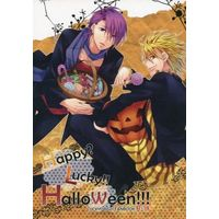 [Boys Love (Yaoi) : R18] Doujinshi - Anthology - Lucky Dog 1 (HAPPY?LUCKY!HALLOWEEN!) / Methyl Orange
