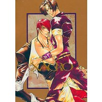 [Boys Love (Yaoi) : R18] Doujinshi - Novel - THE KING OF FIGHTERS / Yagami Iori x Kusanagi Kyō (XACRO) / kashi