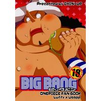 [Boys Love (Yaoi) : R18] Doujinshi - ONE PIECE / Monkey D Luffy x Usopp (BIG BANG ビッグバン) / CHIN-UP