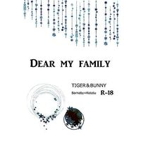 [Boys Love (Yaoi) : R18] Doujinshi - Novel - TIGER & BUNNY / Barnaby x Kotetsu (DEAR MY FAMILY) / いのしし鍋