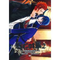 [Boys Love (Yaoi) : R18] Doujinshi - Omnibus - K (K Project) / Mikoto x Reisi (Re;otK2) / BAMBOO RING!