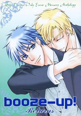 [Boys Love (Yaoi) : R18] Doujinshi - Novel - Anthology - Yoroiden Samurai Troopers / Date Seiji x Hashiba Touma (booze-up!Returns) / 羽柴当麻誕生日記念征当オンリー実行委員会