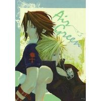 [Boys Love (Yaoi) : R18] Doujinshi - Novel - KINGDOM HEARTS (Air Green) / 千石アオイ & Sengoku Aoi