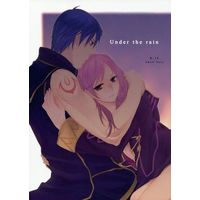 [NL:R18] Doujinshi - Fire Emblem Awakening / Chrom x Reflet (Under the rain) / interstice