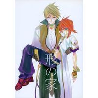 [Boys Love (Yaoi) : R18] Doujinshi - Novel - Tales of the Abyss / Gai x Luke fon Fabre (人形の家) / オレチョ。