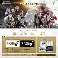 Illustration book - Simulation Game - Fire Emblem if