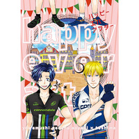 Doujinshi - Anthology - Yowamushi Pedal / Aoyagi x Teshima (happy ever after) / CHILD HOUSE oyoyo