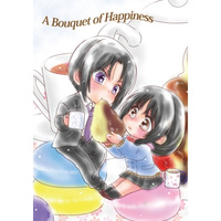 Doujinshi - Novel - Hakuouki / Hijikata x Chizuru (A Bouquet of Happiness) / 堕天遊歩の種