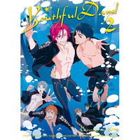 Doujinshi - Free! (Iwatobi Swim Club) / Sosuke x Rin (Youthful Days!2) / kuromorry