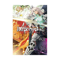 Doujinshi - Novel - Fate/Zero (Fate/Apocrypha vol.2) / TYPE-MOON