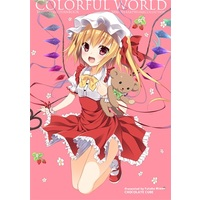 Doujinshi - Illustration book - Touhou Project / Flandre & Marisa & Alice (COLORFUL WORLD) / CHOCOLATE CUBE