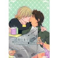 [Boys Love (Yaoi) : R18] Doujinshi - Anthology - TIGER & BUNNY / Barnaby x Kotetsu (2度目ましての×××) / あき缶/Mille.