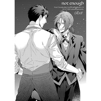 [Boys Love (Yaoi) : R18] Doujinshi - Free! (Iwatobi Swim Club) / Sosuke x Rin (not enough) / URO