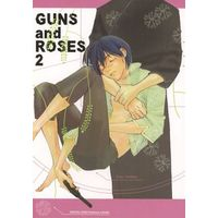 Doujinshi - Houshin Engi / Kou Tenka & Ki Shō (GUNS and ROSES 2) / 水晶王 (クリスタルキング)