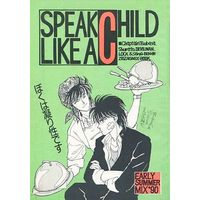 Doujinshi - Captain Tsubasa (SPEAK LIKE A CHILD EARLY SUMMER MIX'90) / S.S.散回族