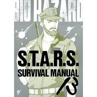 Doujinshi - Biohazard (Resident Evil) (S.T.A.R.S. SURVIVAL MANUAL 13) / ROUND SCOPE