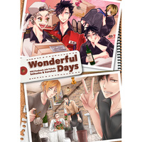 Doujinshi - Haikyuu!! / Kuroo x Kenma (Wonderful Days) / とらのぱんつ