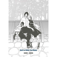 Doujinshi - Novel - NARUTO / Sasuke x Sakura (Born to Make You Happy) / マシマロック
