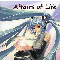 Doujin Music - Affairs of Life[CDケース版] / 彩音 ~xi-on~