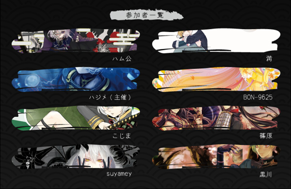 Doujinshi - Illustration book - Anthology - Touken Ranbu / All Characters (刀剣色彩図録) / UNO