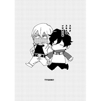 Doujinshi - Blood Blockade Battlefront / Zap Renfro x Leonard Watch (スキよスキよもイヤのうち) / TYUUNI!