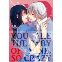 [Boys Love (Yaoi) : R18] Doujinshi - NO.6 / Shion x Nezumi (YOU ARE THE BABY OF MINE,SO CRAZY) / Mokkori & シンスケ