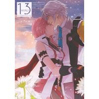 [NL:R18] Doujinshi - Omnibus - Final Fantasy XIII / Hope Estheim x Lightning (WORLD13 Another Ending 2) / CrassiS