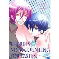 [Boys Love (Yaoi) : R18] Doujinshi - Free! (Iwatobi Swim Club) / Rin x Haruka (THERE IS NO ACCOUNTING FOR TASTES.) / Road