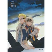 [Boys Love (Yaoi) : R18] Doujinshi - Tales of Xillia2 / Julius x Ludger (ふたり おもい おもわれ 後編) / Danchi Pet Kinshirei