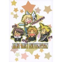 Doujinshi - Novel - Final Fantasy X (Colorful Pieces Of Game 10 僕の愛した野島シナリオ) / HIGH RISK REVOLUTION