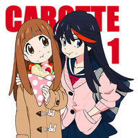 Doujinshi - Illustration book - KILL la KILL / Matoi Ryuko & Mako (carotte1) / Sakanoueno Apartment